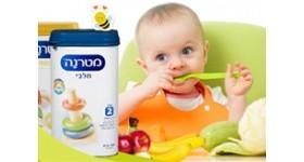 Введение в рацион ребенка овощей и фруктов