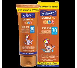 """Солнцезащитный крем для лица """"Ультрасоль Кидс"""" с SPF30, 75мл"""