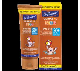 """Солнцезащитный крем для лица """"Ультрасоль Кидс"""" с SPF50+, 75мл"""
