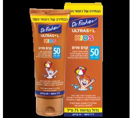 """Солнцезащитный крем для лица """"Ультрасоль Кидс"""" с SPF50, 75мл"""