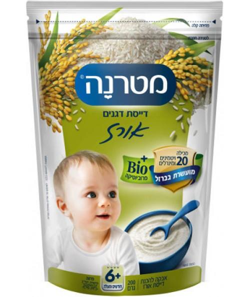 Каша рисовая, от 6 месяцев, 200 гр