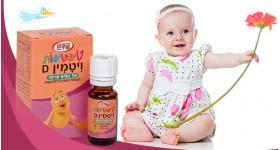Нужно ли давать детям витамин D в каплях?