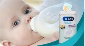 Как определить аллергию на лактозу у детей