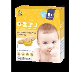 Бейби Бис- Детское Рисовое Печенье С Банановым Вкусом, От 6 Месяцев, 50 Гр