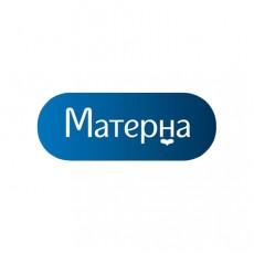 «Матерна»
