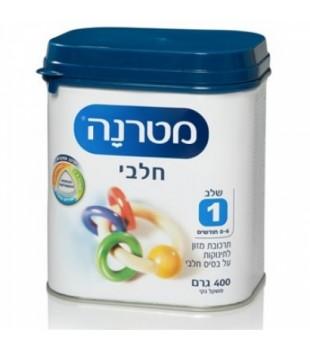 https://baby1care.com/image/cache/catalog/materna_Milk_1-400-500x500-310x350.jpg