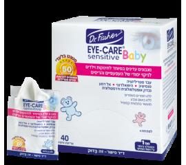 Салфетки для глаз EYE-CARE BABY Dr. Fischer (40 шт.)