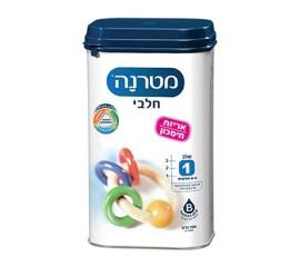 Молочная смесь Классическая, от 0 до 6 месяцев,  700 гр