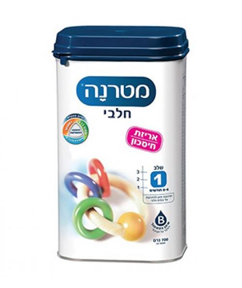 Отзывы о Детская сухая молочная смесь Humana 1 с пребиотиками от 0 ...   594x500