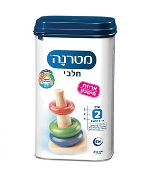 Молочная смесь Классическая,  от 6 до 12 месяцев,  700 гр